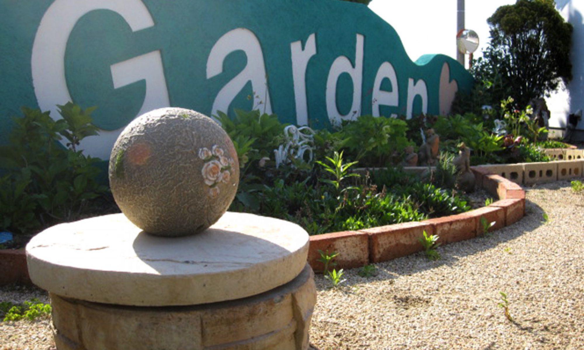 加古川の増改築/住宅設備「サコイ住建」とガーデニング・エクステリア部門「KAZUKI 創作ガーデン」